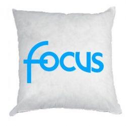 Подушка Focus - FatLine