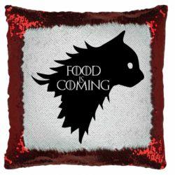 Подушка-хамелеон Food is coming