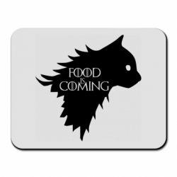 Коврик для мыши Food is coming