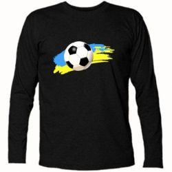 Купить Футболка с длинным рукавом Football of Ukraine, FatLine