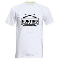 Мужская спортивная футболка For real men only