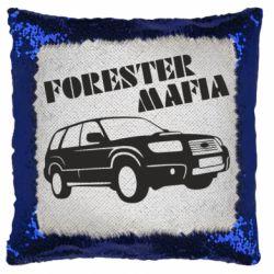 Подушка-хамелеон Forester Mafia