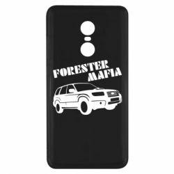 Чехол для Xiaomi Redmi Note 4x Forester Mafia