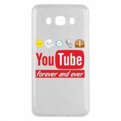 Чохол для Samsung J5 2016 Forever and ever emoji's life youtube