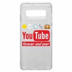 Чохол для Samsung S10+ Forever and ever emoji's life youtube