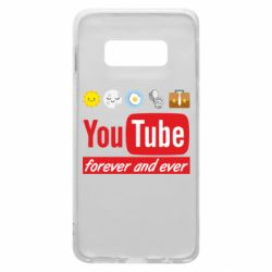 Чохол для Samsung S10e Forever and ever emoji's life youtube