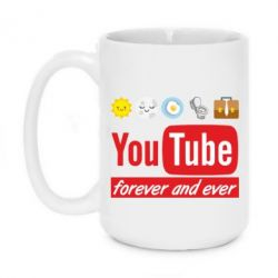 Кружка 420ml Forever and ever emoji's life youtube