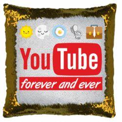 Подушка-хамелеон Forever and ever emoji's life youtube