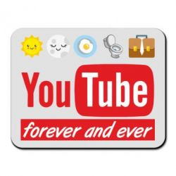 Купить Коврик для мыши Forever and ever emoji's life youtube, FatLine