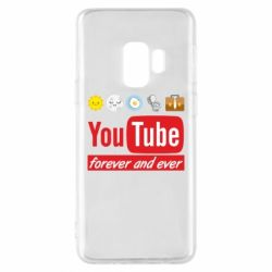Чохол для Samsung S9 Forever and ever emoji's life youtube
