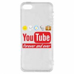 Чохол для iphone 5/5S/SE Forever and ever emoji's life youtube