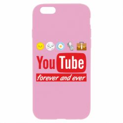 Чохол для iPhone 6/6S Forever and ever emoji's life youtube