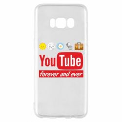 Чохол для Samsung S8 Forever and ever emoji's life youtube