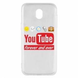 Чохол для Samsung J5 2017 Forever and ever emoji's life youtube
