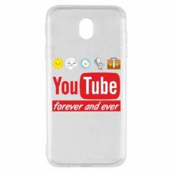 Чохол для Samsung J7 2017 Forever and ever emoji's life youtube