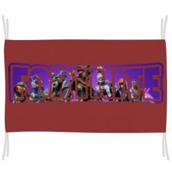 Прапор Fortnite logo and image