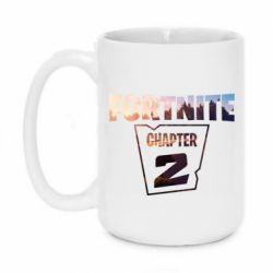 Кружка 420ml Fortnite text chapter 2