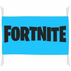 Прапор Fortnite text