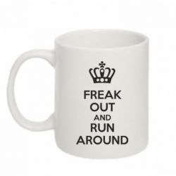 Кружка 320ml FREAK OUT AND RUN AROUND - FatLine