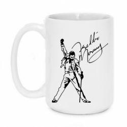 Кружка 420ml Freddie Mercury Queen