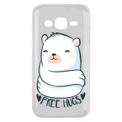 Чохол для Samsung J2 2015 Free hugs bear