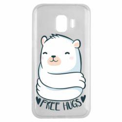 Чохол для Samsung J2 2018 Free hugs bear