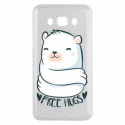 Чохол для Samsung J5 2016 Free hugs bear
