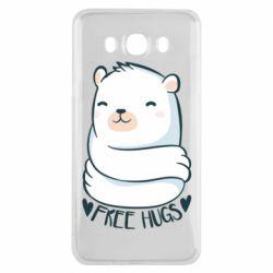 Чохол для Samsung J7 2016 Free hugs bear