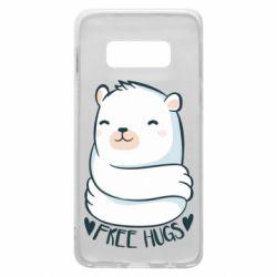 Чохол для Samsung S10e Free hugs bear