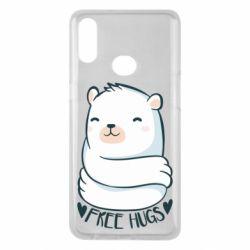 Чохол для Samsung A10s Free hugs bear
