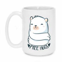 Кружка 420ml Free hugs bear