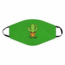 Маска для обличчя Free Hugs Cactus