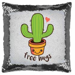 Подушка-хамелеон Free Hugs Cactus
