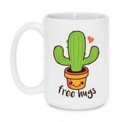Кружка 420ml Free Hugs Cactus