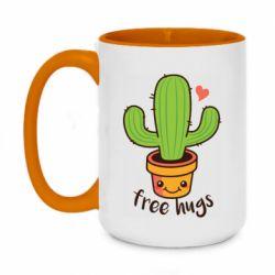 Кружка двоколірна 420ml Free Hugs Cactus