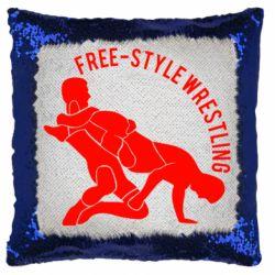 Подушка-хамелеон Free-style wrestling