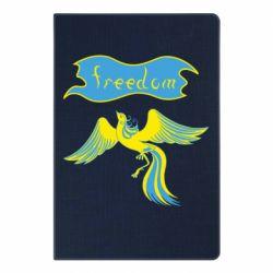 Блокнот А5 Freedom!