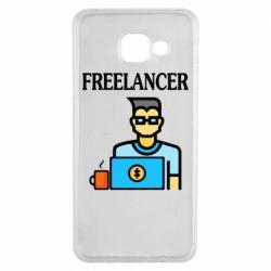 Чехол для Samsung A3 2016 Freelancer text