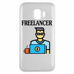 Чехол для Samsung J2 2018 Freelancer text