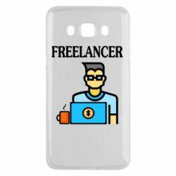 Чехол для Samsung J5 2016 Freelancer text