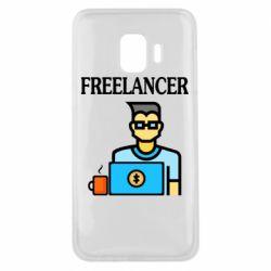 Чехол для Samsung J2 Core Freelancer text