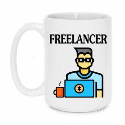 Кружка 420ml Freelancer text