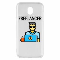 Чехол для Samsung J5 2017 Freelancer text
