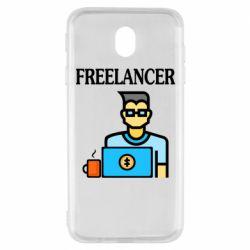 Чехол для Samsung J7 2017 Freelancer text