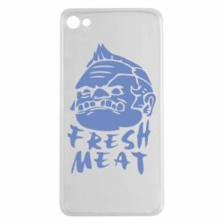 Чехол для Meizu U20 Fresh Meat Pudge - FatLine