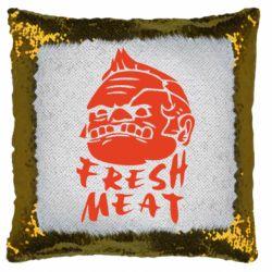 Подушка-хамелеон Fresh Meat Pudge