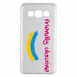 Чехол для Samsung A3 2015 Friendly Ukraine - FatLine