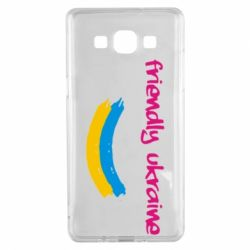 Чехол для Samsung A5 2015 Friendly Ukraine - FatLine