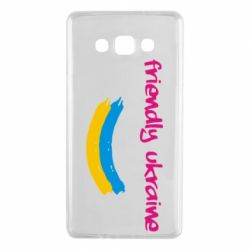 Чехол для Samsung A7 2015 Friendly Ukraine - FatLine
