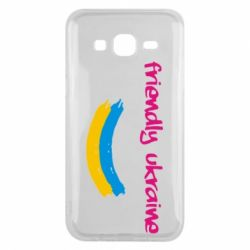 Чехол для Samsung J5 2015 Friendly Ukraine - FatLine